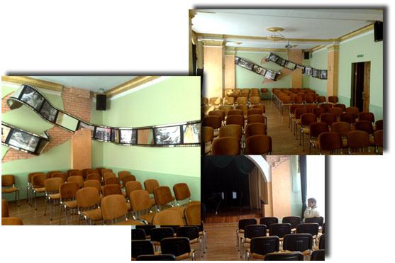 Открытия Проекта Visma UA