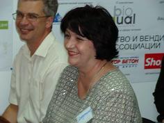 Коневская Людмила